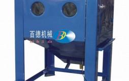 1212W不锈钢液体手动喷砂机