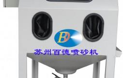 湿式液体喷砂机,液体手动喷砂机
