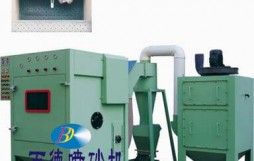 1213D-6A履带滚筒变频式自动喷砂机