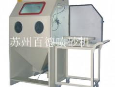 BD-9080F-A普压式手动喷砂机