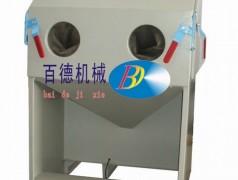 普压式手动喷砂机1