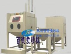 1212B-P推车式高压手动喷砂机