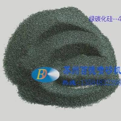 碳化硅喷砂磨料的概术