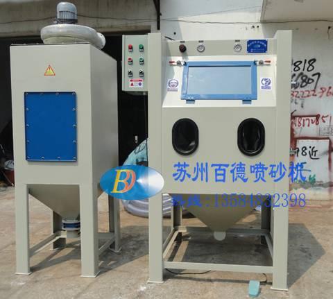 1010A普压式手动喷砂机